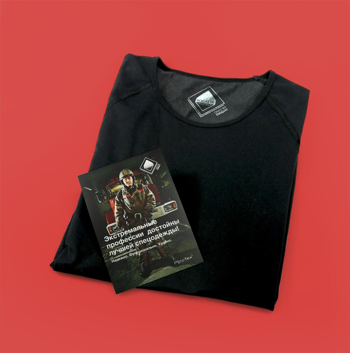 Bogatyr_Shirt